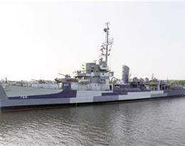 destroyer escort的图片释义。 如果您认为该图片不合适,可以上传新图片来帮助我们改进