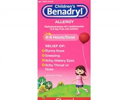 Benadryl的图片释义。 如果您认为该图片不合适,可以上传新图片来帮助我们改进