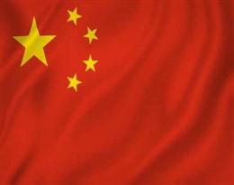 China的图片释义。 如果您认为该图片不合适,可以上传新图片来帮助我们改进