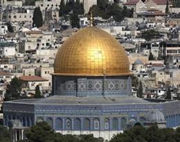 Jerusalem的图片释义。 如果您认为该图片不合适,可以上传新图片来帮助我们改进