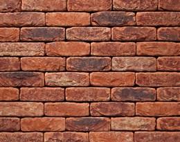 brick的图片释义。 如果您认为该图片不合适,可以上传新图片来帮助我们改进