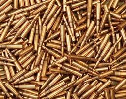 munition的图片释义。 如果您认为该图片不合适,可以上传新图片来帮助我们改进